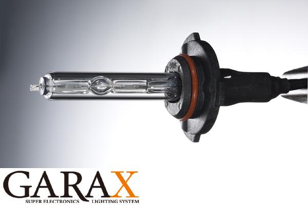 GARAX ギャラクスHIDコンバージョンキット専用取替バーナー/HB3