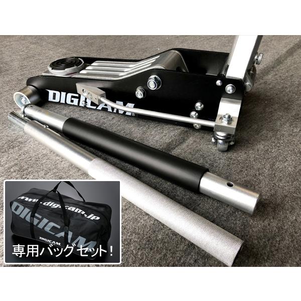 DIGICAM デジキャンオールアルミニウムフロアジャッキ [1.5t]ジャッキ収納バック付き