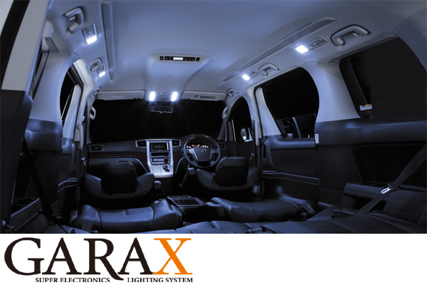 GARAX ギャラクス【20系アルファード/20系ヴェルファイア】 [前期/後期]従来型LEDルームランプ9Pセット(SuperShine)