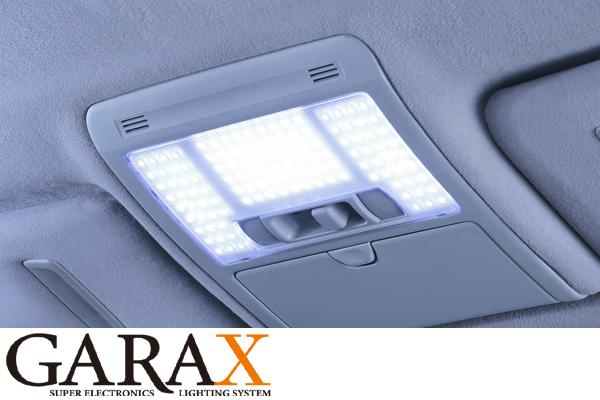GARAXギャラクス30系セルシオ/ノーマルルーフ車LEDマップランプ(SuperShine)