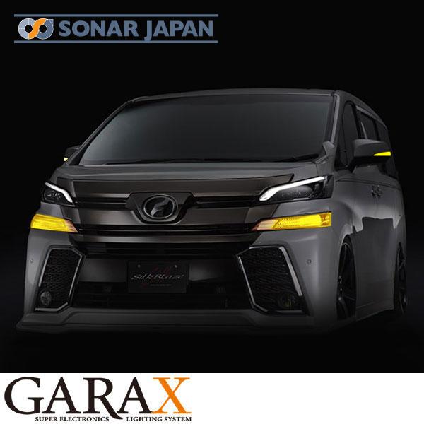 GARAX ギャラクス【30系アルファード/ヴェルファイア】ウィンカーポジションキット ダブルクワット2
