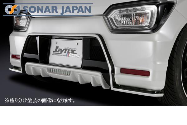 SilkBlaze LynxシルクブレイズリンクスエアロMH55/35ワゴンRスティングレーリアスポイラー バックフォグ無し(単色塗装)[代引き不可商品]