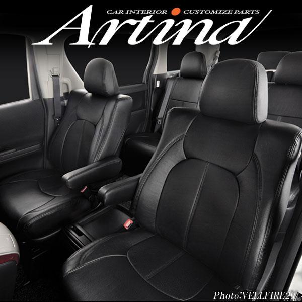 "[T2200] Artina アルティナ【200系ハイエース 5型ディーゼル】 5人乗り[ S-GL / S-GL""DARK PRIME""/50TH]スタンダードシートカバー (ブラック)"