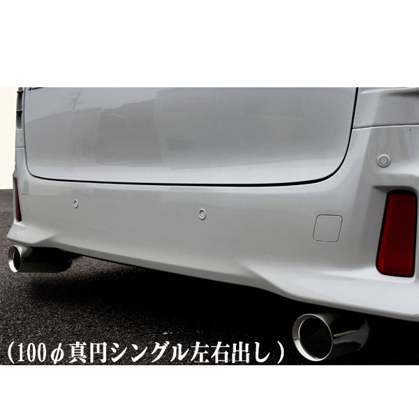 爆音皇帝Direct マフラー30アルファード/30ヴェルファイア DBA-AGH30W(2WD) H27.1~真円100φ シングル左右[代引き不可商品]