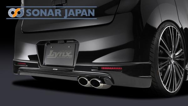 SilkBlaze Lynx シルクブレイズ エアロ【MH34 ワゴンRスティングレー】 リアハーフスポイラー(未塗装)[代引き不可商品]