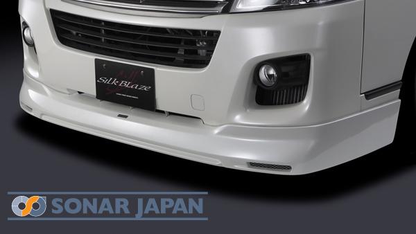 日産 NV350 キャラバン E26 標準幅 プレミアムライン エアロフロントスポイラーSilkBlaze シルクブレイズ[未塗装][単色塗装][代引き不可商品]