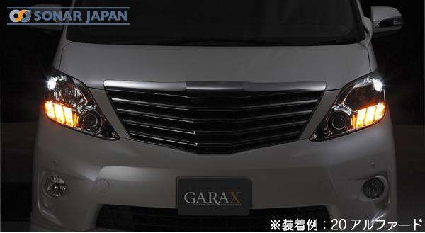 GARAX ギャラクスウィンカーポジションキット[WKS-02A]【20系アルファード/ヴェルファイアANH】[前期/後期]