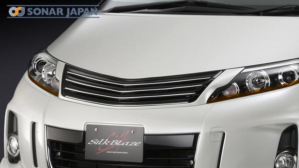 SilkBlaze シルクブレイズ エアロプレミアムラインシリーズ【50系エスティマ 3型アエラス】フロントグリル(塗装済み)