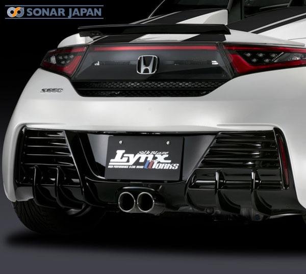SilkBlaze Lynx シルクブレイズ リンクスホンダ S660 リアガーニッシュ(202単色塗装)[代引き不可商品]