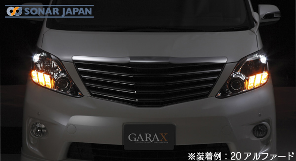 GARAX ギャラクスウィンカーポジションキット[WKS-11A/1]【トヨタ汎用】※HID車/ハロゲン車対応