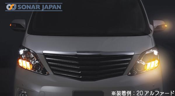 GARAX ギャラクス【30系プリウス/SAIサイ】ウィンカーポジションキットダブルクワッド [WKQ-TH1]