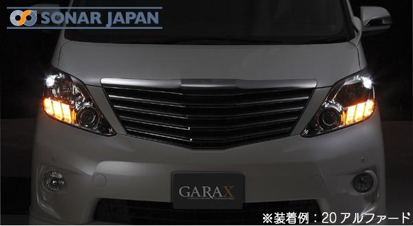 GARAX ギャラクスウィンカーポジションキット[WKS-11A/2]【トヨタ汎用】※HID車/ハロゲン車対応