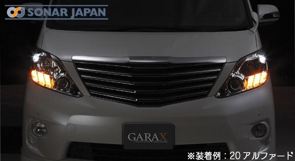 GARAX ギャラクスウィンカーポジションキット[WKS-11A]【10系アルファード前期/純正HID装着車】
