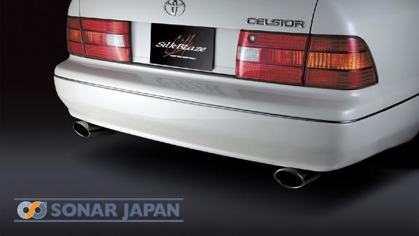 SilkBlaze シルクブレイズ【20系セルシオ】マフラーカッター左右セットオーバルタイプ/ブラック