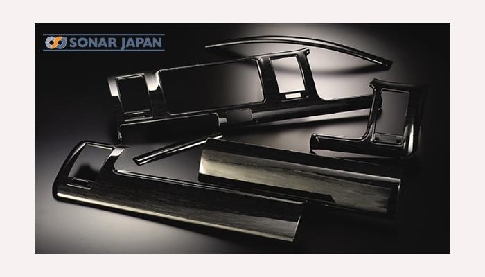 SilkBlaze シルクブレイズダッシュボードパネル6点セット[黒木目]【200系ハイエース 1型/2型 (標準車)】
