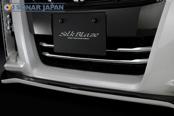SilkBlaze シルクブレイズ30系アルファードフロントバンパーグリルクロームモール