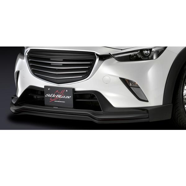 SilkBlaze シルクブレイ【DK5 CX-3】フロントスポイラー(艶消しブラック単色塗装)[代引き不可商品]