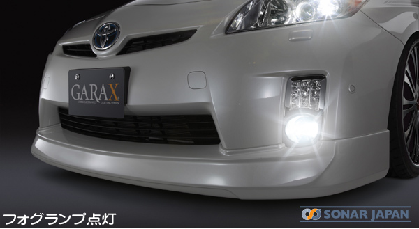 GARAX ギャラクス【30プリウス 前期】 LEDフォグランプ 5800Kデイライトカラー:ホワイト