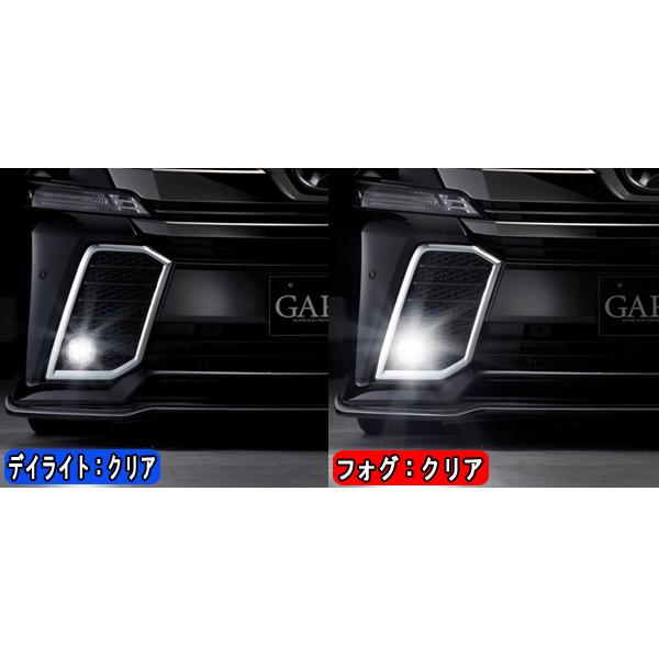 GARAX ギャラクスデイライト付きLEDフォグバルブHB3/HB4デイライトカラー【クリア】
