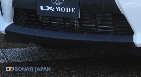 LX-MODE LXモード エアロ 【10系アクア前期】LXカーボンフロントアンダーガーニッシュ[代引き不可商品]