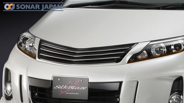 SilkBlaze シルクブレイズ エアロプレミアムラインシリーズ【50系エスティマ 3型 アエラス】フロントグリル(未塗装)