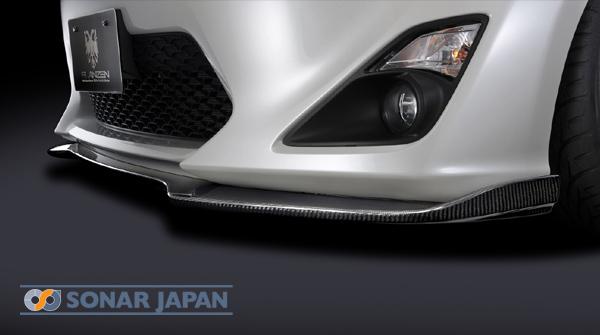 SilkBlaze グレンツェン エアロ【トヨタ 86】 フロントリップスポイラー (WETカーボン)[代引き不可商品]