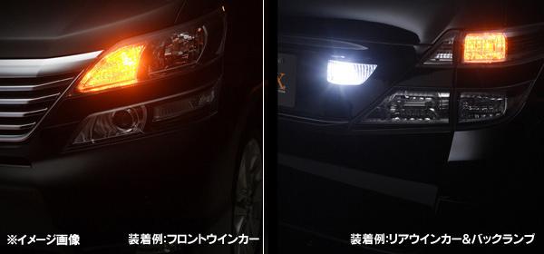 GARAX ギャラクス【30系プリウス】ハイ・ルミナンス LEDバルブセット