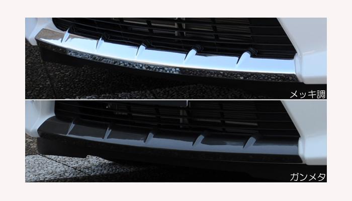 LX-MODE LXモード エアロ 【10系アクア前期】LXフロントアンダーガーニッシュ(メッキ調/ガンメタ/ブラック)[代引き不可商品]