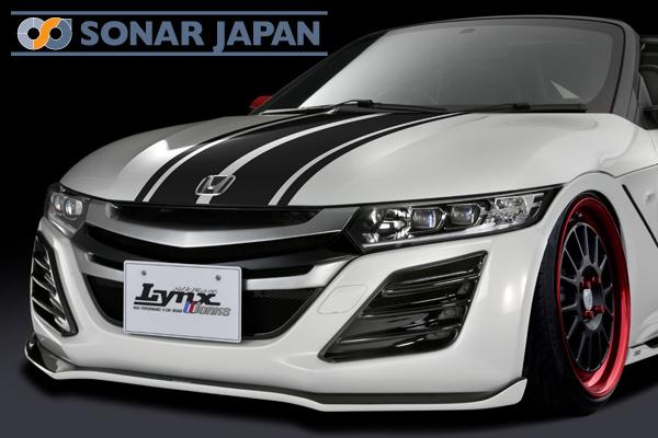SilkBlaze Lynx シルクブレイズ リンクスホンダ S660 フロントリップスポイラーType-S(純正単色塗装済み)[代引き不可商品]