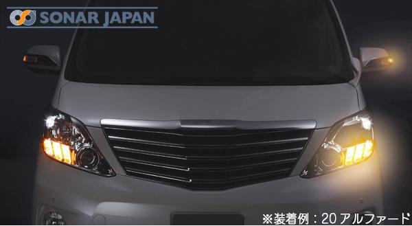GARAX ギャラクスウィンカーポジションキットダブルクワッド[WKQ-ES5]【50系エスティマ】