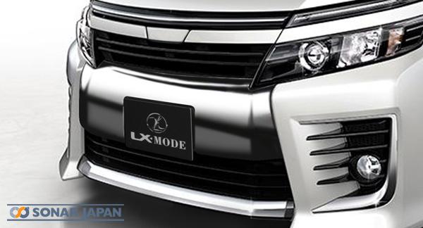 LX-MODE LXモード エアロ80系ヴォクシー/80ヴォクシーハイブリッドLXフロントバンパーガーニッシュ(塗装済み)[代引き不可商品]