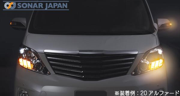 GARAX ギャラクスウィンカーポジションキットダブルクワッド[WKQ-NV7]【70系ノア/ヴォクシー】