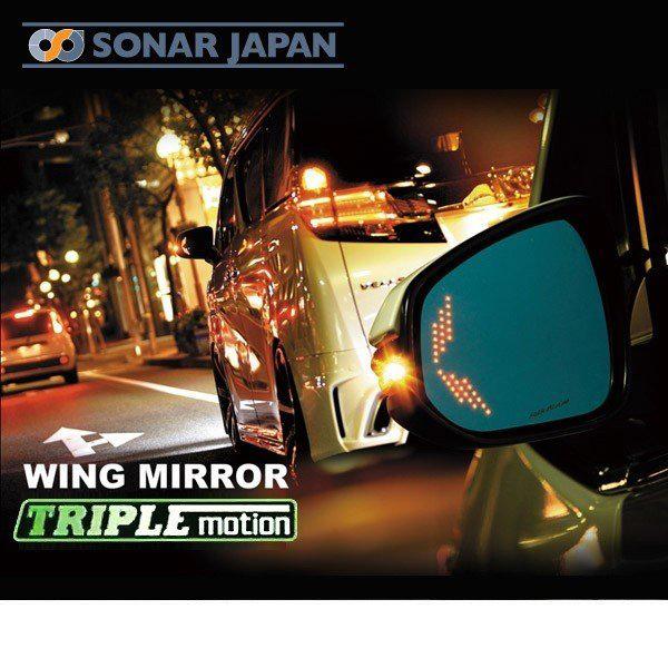 SilkBlaze シルクブレイズ【200系ハイエース】LED ウィングミラートリプルモーションSB-WINGM-56