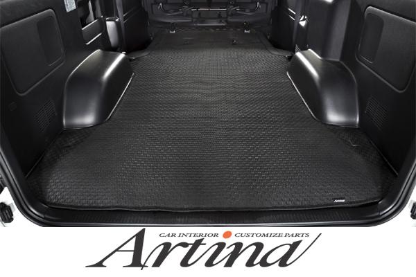 Artina アルティナ【200系ハイエース4型標準スーパーGL専用】 ラバーロングラゲッジラグマット