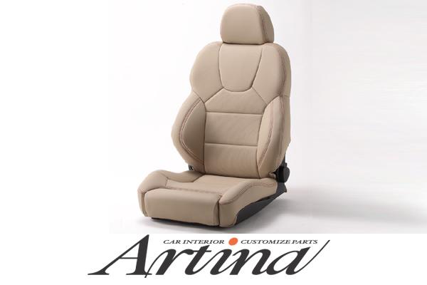 Artina アルティナレカロ シートカバー STYLE専用モデル[代引き不可商品]
