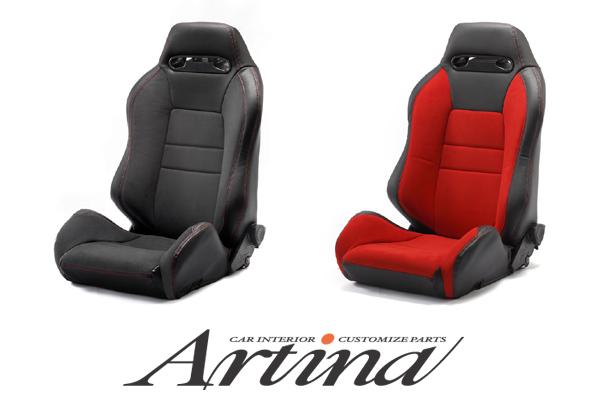 Artina SR-III専用モデル (スウェードモデル) シートカバー アルティナレカロ