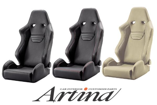 【期間限定特価】Artina アルティナレカロ シートカバーSR-VI専用モデルカラー:ベージュ15時までのご注文確定であす楽!