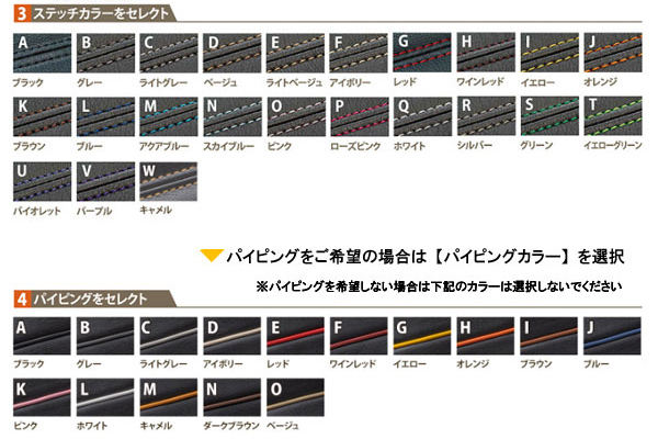 【S9400】 Artina アルティナ【ZC(ZD)11/21/71 (3型) スイフト】[XG/XS/スタイル]ロイヤルカスタムシートカバー(1台分) ダイヤキルト[代引き不可商品]