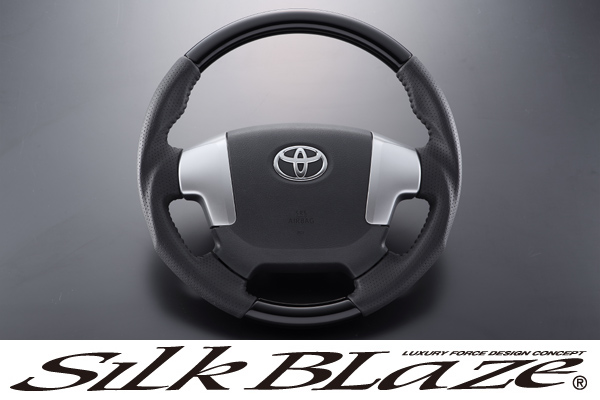 SilkBlaze シルクブレイズ【200系ハイエース 4型】スポーツステアリング/ピアノブラック