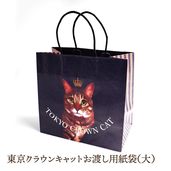 Mr.TORAKICHIデザインのお渡し用紙袋です。 東京クラウンキャットお渡し用紙袋(大)