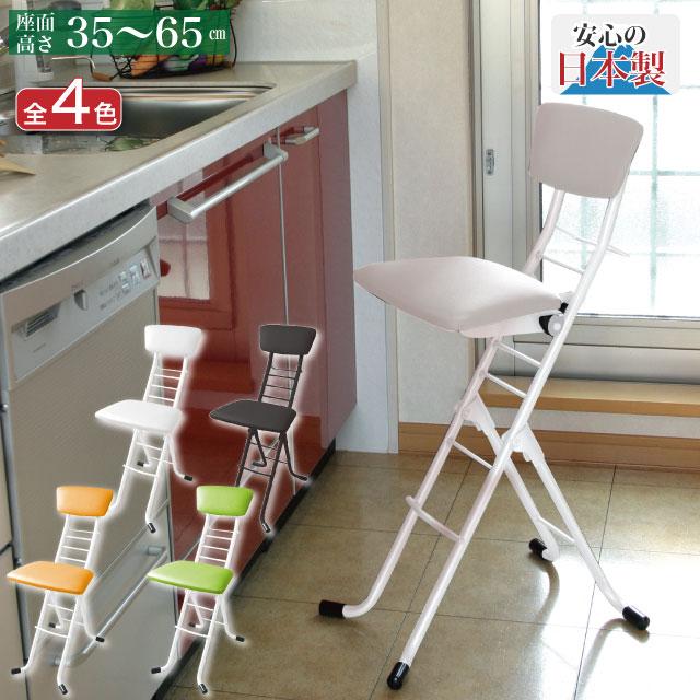 【送料無料(北海道・沖縄・離島は除く)】ワーキングチェア モア折り畳み椅子 パイプイス フォールデングチェア高さ調整可能 チェア 椅子 イス