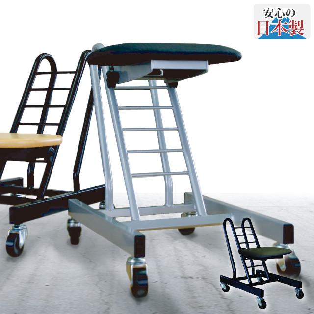 【送料無料(北海道・沖縄・離島は除く)】MoveSmart ムーブスマート-クッション座面- PMS-10《イス チェア ワークチェア 仕事椅子 作業用椅子 高さ調節 キャスター付 工場 作業場 日本製 国内製》
