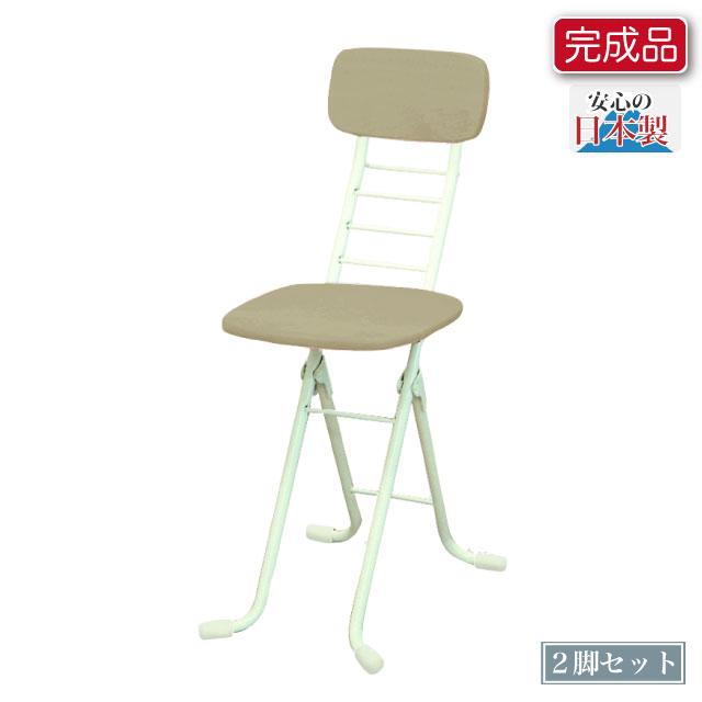 【送料無料(北海道・沖縄・離島は除く)】折りたたみ椅子 リリィチェアM-ミルキーホワイト- (2脚セット) CSMF-320WW《折り畳み イス チェア フォールディングチェア ハイチェア ワークチェア カウンターチェア 日本製 国内製》