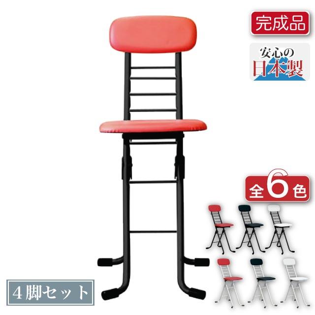 【送料無料(北海道・沖縄・離島は除く)】折りたたみ椅子 カラーリリィチェア (4脚セット) CSP-320 CSP-320A《折り畳み イス チェア フォールディングチェア ハイチェア ワークチェア カウンターチェア 日本製 国内製》