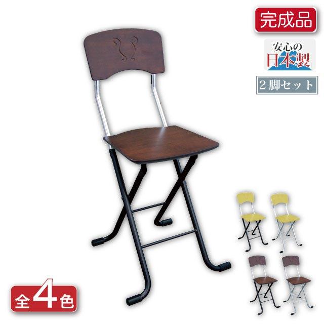 【送料無料(北海道・沖縄・離島は除く)】折りたたみ椅子 レイラチェア-ノーマルタイプ- (2脚セット) LY-60《折り畳み イス チェア フォールディングチェア ダイニングチェア 木製 食卓椅子 日本製 国内製》