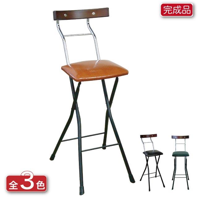 【送料無料(北海道・沖縄・離島は除く)】折りたたみ椅子 ロイドチェア-ハイタイプ- LYD-65 LYD-50《カウンターチェア 高い椅子 折りたたみ椅子 ハイチェア フォールディングチェア ハイセンスチェア イス 日本製 国内製》