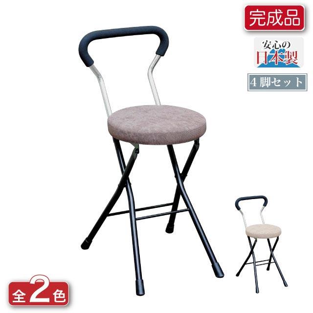 【送料無料(北海道・沖縄・離島は除く)】折り畳み椅子 ソニッククッションチェア-ノーマルタイプ- 4脚セット NSO-48《折りたたみ椅子 フォールディングチェア ダイニングチェア イス クッション コンパクト 日本製 国内製》