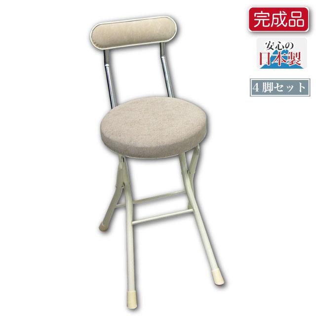 【送料無料(北海道・沖縄・離島は除く)】折り畳み椅子 セレナチェア-ノーマルタイプ- 4脚セット SRN-48《折りたたみ椅子 フォールディングチェア ダイニングチェア イス クッション コンパクト 日本製 国内製》