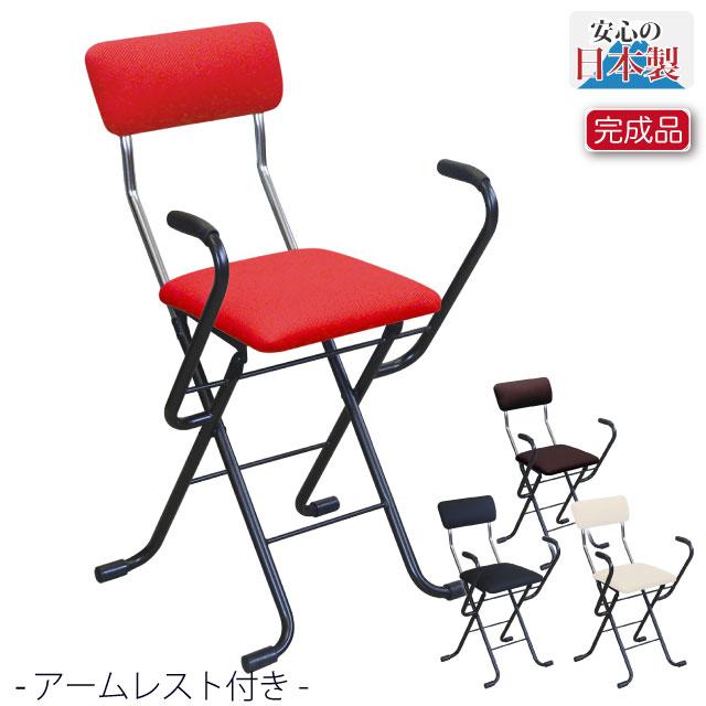 【送料無料(北海道・沖縄・離島は除く)】折りたたみ肘付き椅子 Jメッシュアームチェア (1脚販売) MSA-49《折り畳み イス チェアー フォールディングチェア ダイニングチェア 肘付き 肘置き 肘つき アームレスト 木製 食卓椅子 日本製 国内製》