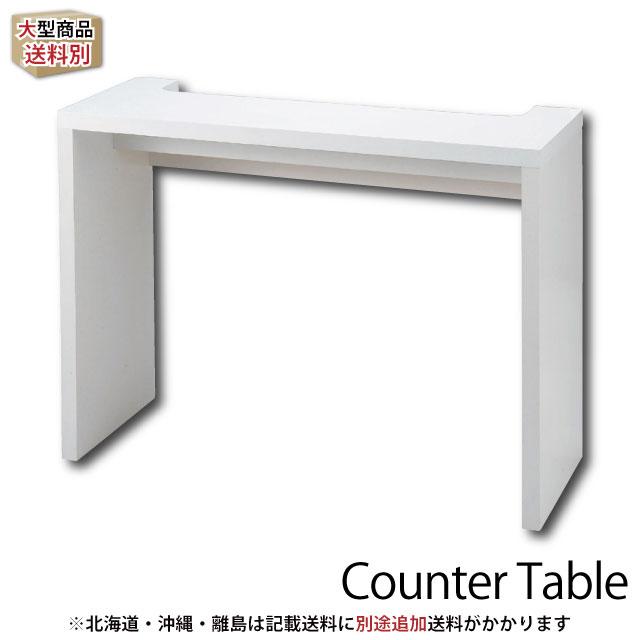 モダンインテリア [Modern Life モダンライフ]カウンターテーブル 《テーブル ダイニングテーブル 食卓 机 カウンター 木製 バー バースタイル カフェ カフェスタイル 》